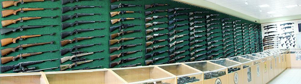 магазин арсенал охотника и рыбака в сыктывкаре каталог