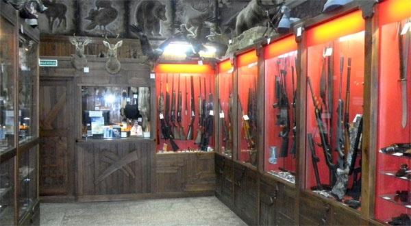 официальный сайт магазина охотник и рыболов