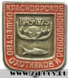 общество охотников и рыболовов в белгородской области